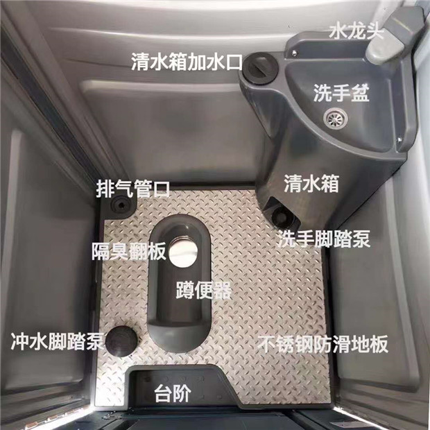 惠州移动卫生间出租价格,惠州移动卫生间出租定制