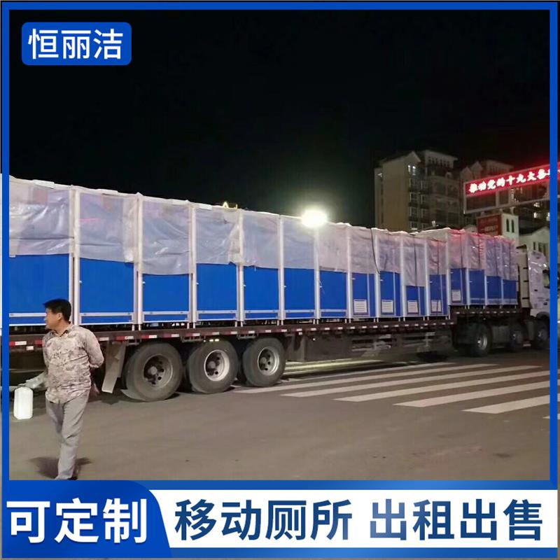广州移动厕所卫生间厂家