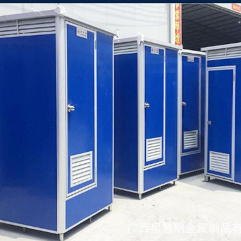 惠州彩钢移动厕所定制