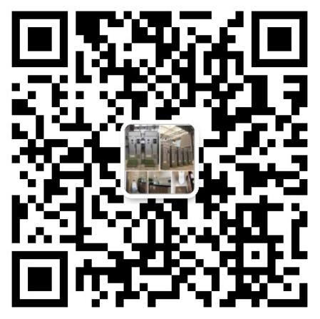 惠州恒丽洁实业有限公司