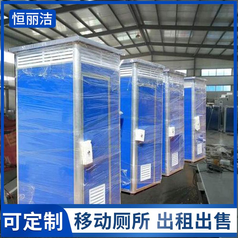 惠州移动厕所出租,如何避免移动厕所租赁生锈问题