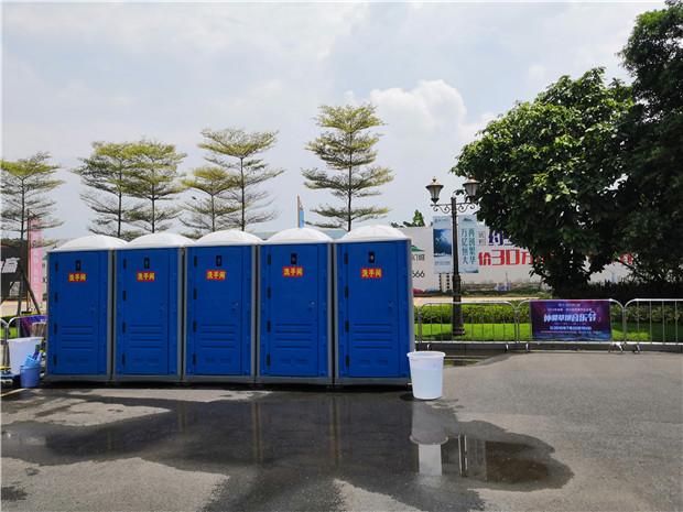 惠州移动厕所